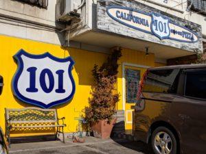 カリフォルニア101ピザの外観