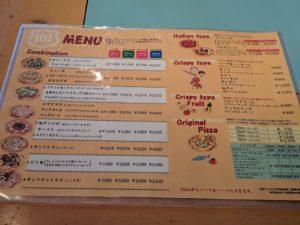 カリフォルニア101ピザのメニュー