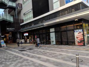 ニックストック広島駅前店の外観