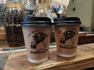 9689coffee