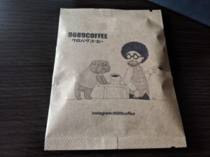 9689コーヒー