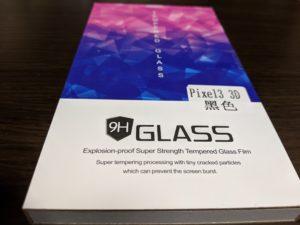pixel3のガラスフィルム