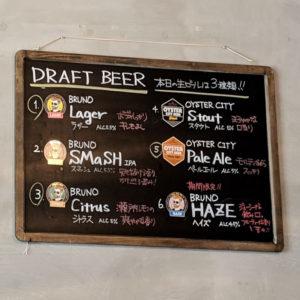 FUELSTOREのビール