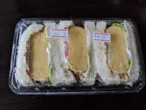 ルーエぶらじるのサンドイッチ