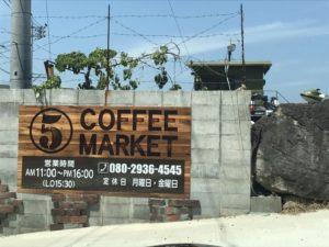 5coffeemarket