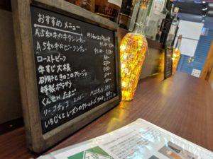 CafeBar196の店内
