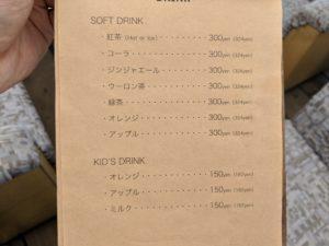 5coffeemarketのメニュー